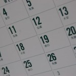 バリュードメインの更新が期限切れ…どうなる?
